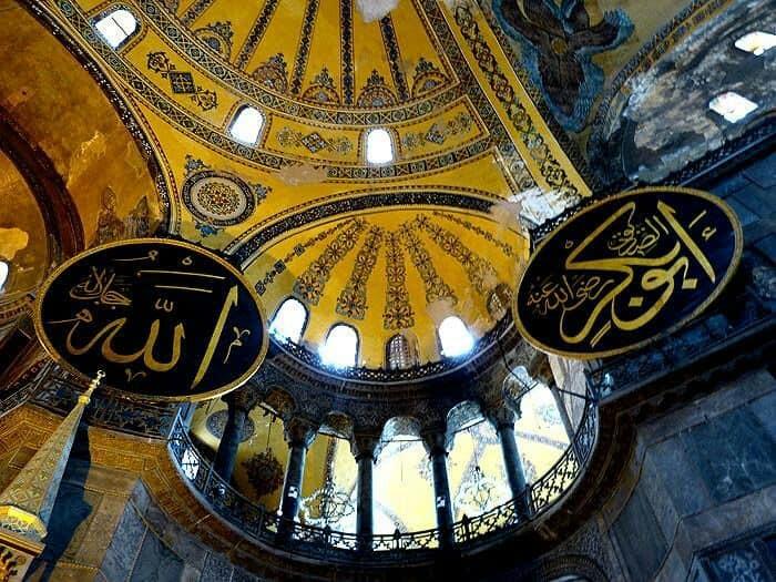 Hagia-Sophia-Istanbul-Bild-020