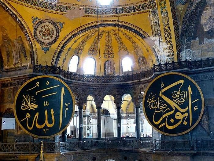 Hagia-Sophia-Istanbul-Bild-034