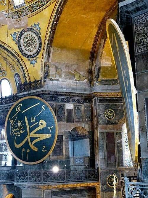 Hagia-Sophia-Istanbul-Bild-049